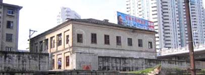 闽海关旧办公楼