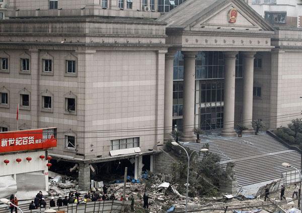 重庆大渡口法院食堂爆炸