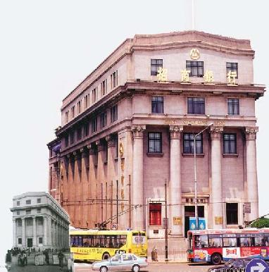 台湾银行大楼