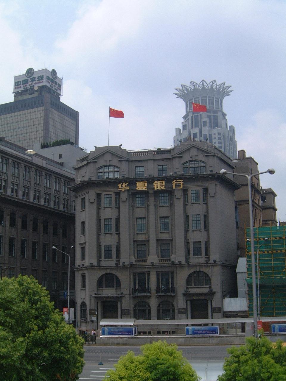 华夏银行上海分行