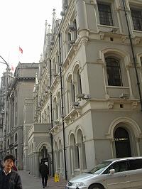 中国通商银行大楼