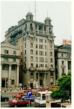 上海通联实业总公司