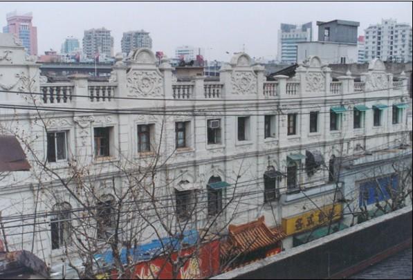 杭州九芝斋