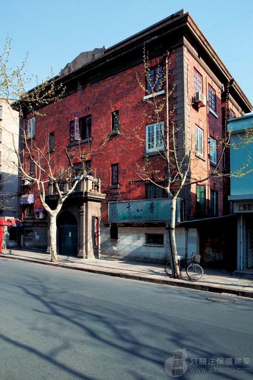 安福路233号公寓(原巨泼来斯公寓)