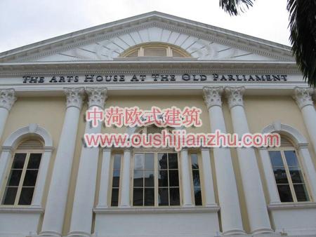 新加坡国会大厦