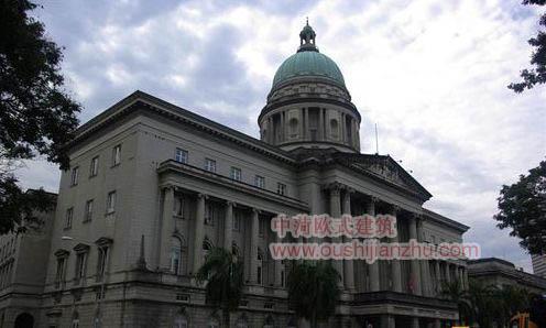 新加坡最高法院