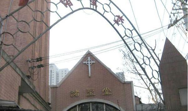 上海宗教圣地诸圣堂