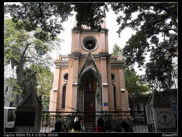广州天主教堂露德圣母堂3
