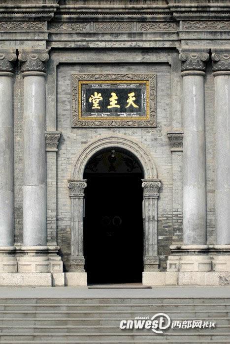 西安五星街天主教堂6