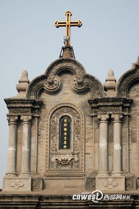 西安五星街天主教堂2