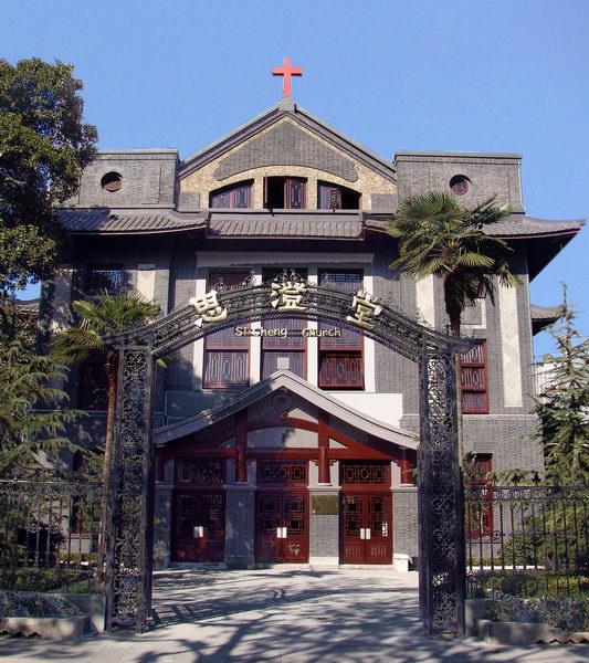 杭州思澄堂