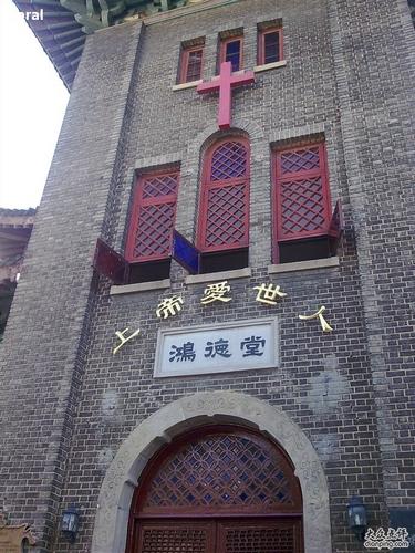 上海近代百年的基督教堂:上海鸿德堂4