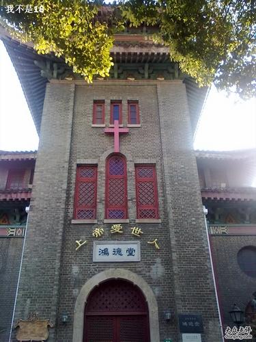 上海近代百年的基督教堂:上海鸿德堂6