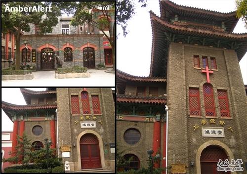 上海近代百年的基督教堂:上海鸿德堂7