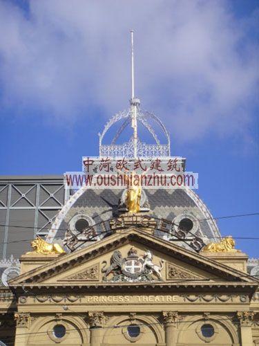 澳大利亚墨尔本公主歌剧院楼顶的精美雕饰
