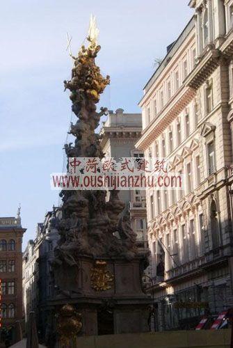 奥地利维也纳鼠疫纪念柱