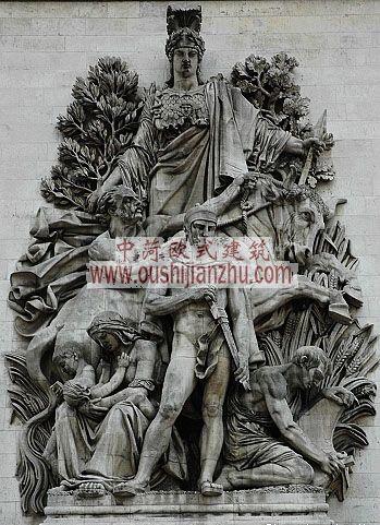 法国巴黎凯旋门浮雕