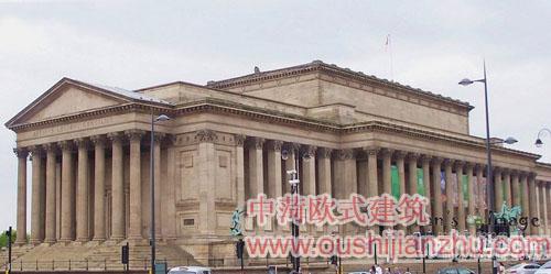 新古典主义风格公共建筑