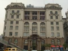 亚细亚大楼1