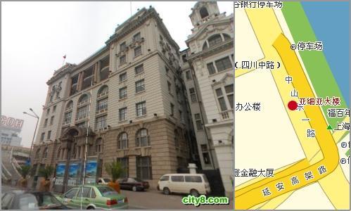 亚细亚大楼2