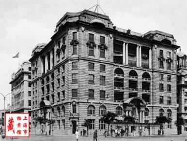 亚细亚大楼3