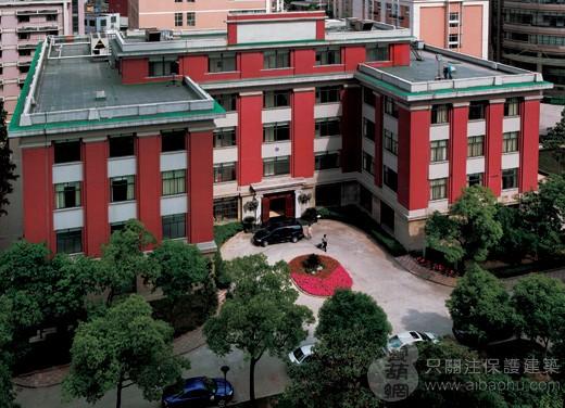 中科院上海冶金研究所元培楼、杏佛楼1
