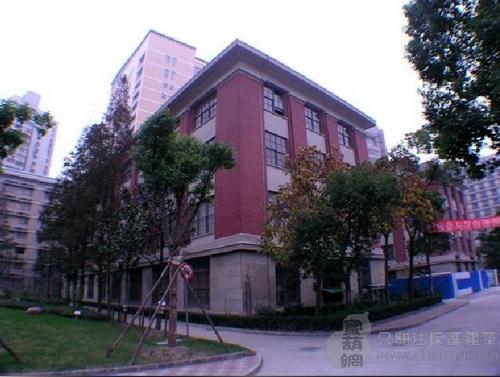 中科院上海冶金研究所元培楼、杏佛楼8