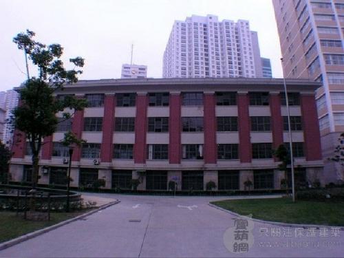 中科院上海冶金研究所元培楼、杏佛楼7