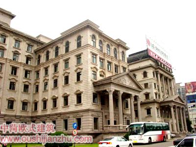 长沙海关办公楼竣工十周年