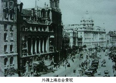 外滩上海总会大楼景观