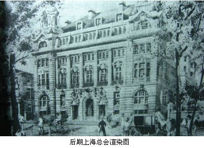 后期上海总会大楼渲染图