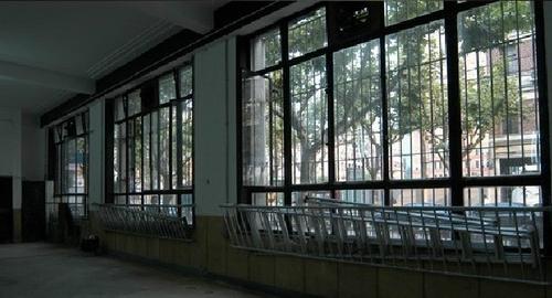 上海市物资局(原浙江兴业银行)7