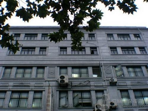 盐业大楼(原盐业银行)1