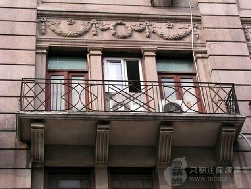 钱业大楼(原上海钱业公会)5