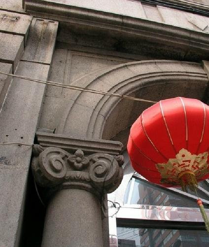 钱业大楼(原上海钱业公会)4