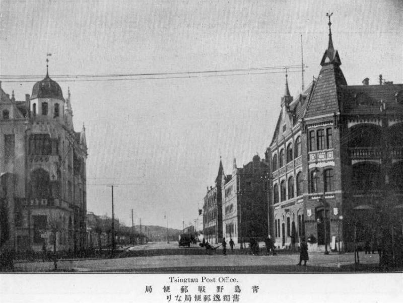 兰德曼商业大楼(原亨利王子路)