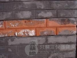 摩西会堂主楼清水砖墙修复1