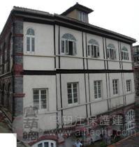 历史保护建筑修缮-外墙1