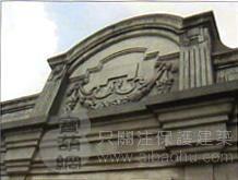 历史保护建筑修缮-屋顶山墙1