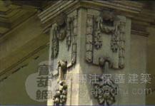 历史保护建筑修缮-柱式5