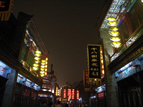 天津夜景2