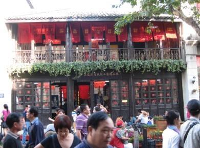 杭州复古建筑9