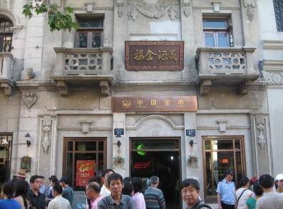 杭州复古建筑8