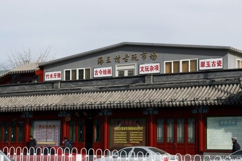 琉璃厂文化街20