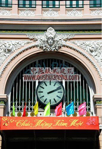 越南胡志明市中心邮局