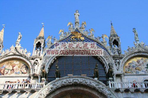 意大利威尼斯圣马可大教堂中间穹顶