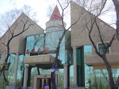 哈尔滨的欧式建筑风格:浪漫主义4