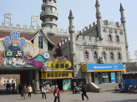 哈尔滨的欧式建筑风格:浪漫主义19