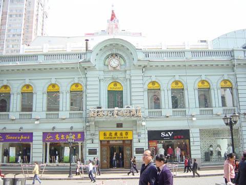 哈尔滨的欧式建筑风格:折衷主义6