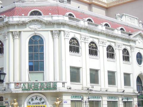 哈尔滨的欧式建筑风格:折衷主义9